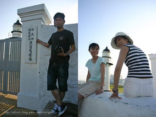 澎湖 漁翁島燈塔