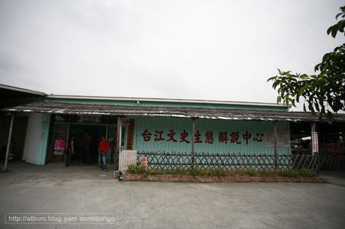 台南 四草生態之旅
