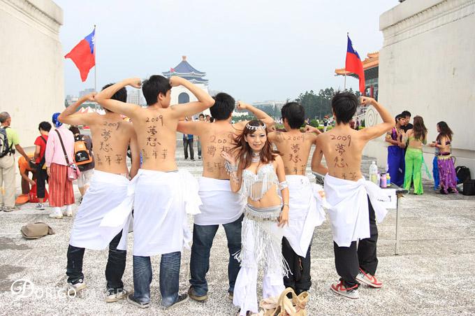 2009夢想嘉年華
